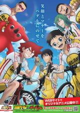 Chiba Pedal: Yowamushi Pedal to Manabu Jitensha Koutsuu Anzen