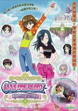 Oshare Majo Love and Berry: Shiawase no Mahou