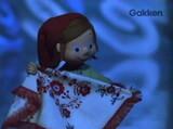 Kitakaze no Kureta Table-kake