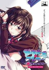 Iizuka-senpai x Blazer: Ane Kyun! yori The Animation