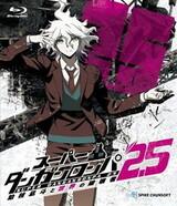 Super Danganronpa 2.5: Komaeda Nagito to Sekai no Hakaimono