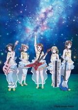 Star Beat!: Hoshi no Kodou