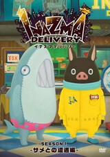 Inazma Delivery