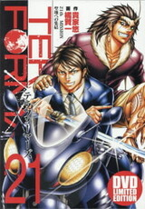 Terra Formars: Earth-hen