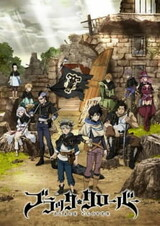 Black Clover (TV)