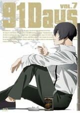 91 Days Special