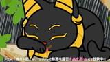 Kamigami no Ki: Xmas Special