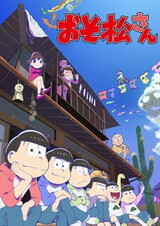 Osomatsu-san 2nd Season