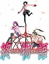 Owarimonogatari 2nd Season