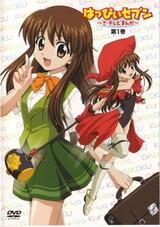 Happy Seven: The TV Manga - Chibi Chara Moshimo Gekijou