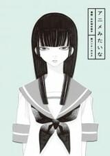 Anime Mitai na