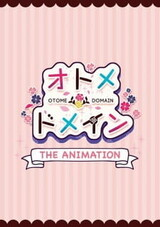 Otome*Domain The Animation