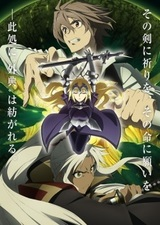 Fate/Apocrypha: Seihai Daisen Kaimaku-hen
