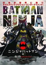 Ninja Batman