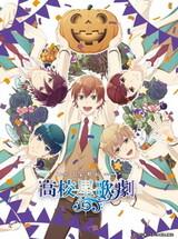 Starmyu OVA (2018)