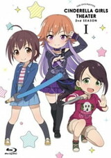 Cinderella Girls Gekijou 2nd Season Specials