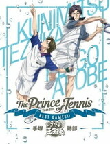 Tennis no Ouji-sama: Best Games!!