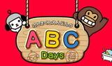 Kensaku to Enjin no ABC Days