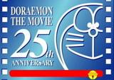 Doraemon Anniversary 25
