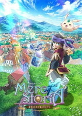 Merc Storia: Mukiryoku no Shounen to Bin no Naka no Shoujo