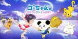 Go-chan.: Moko to Koori no Ue no Yakusoku