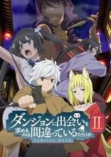 Dungeon ni Deai wo Motomeru no wa Machigatteiru Darou ka II
