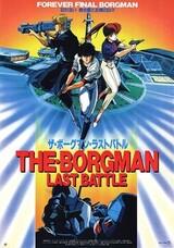 The Borgman: Last Battle