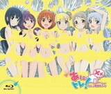Anitore! XX: Hitotsu Yane no Shita de Specials