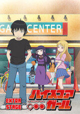 High Score Girl: Extra Stage