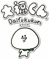 Daifuku-kun@Kin Tele
