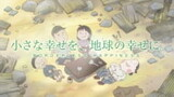 Watashi no Na wa Outafukuko: Chiisana Shiawase wo, Chikyuu no Shiawase ni