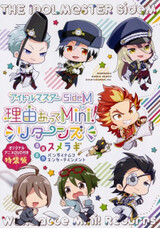 The iDOLM@STER SideM: Wake Atte Mini! OVA