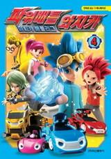 Power Battle Watch Car Season 2