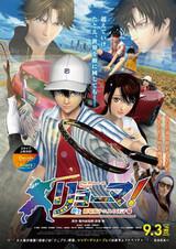 Ryouma! Shinsei Tennis no Ouji-sama