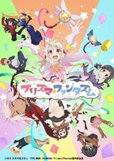 Fate/kaleid liner Prisma☆Illya: Prisma☆Phantasm