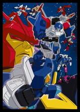 Transformers: Choujin Master Force Soushuuhen