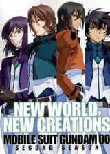 Mobile Suit Gundam 00 Second Season