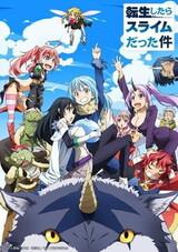 Tensei shitara Slime Datta Ken - Kanwa: Verudora Nikki