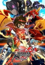 Bakugan: Battle Planet