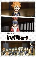 Haikyuu!! (OVA)