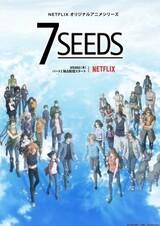7 Seeds 2nd Season