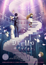 Deemo the Movie