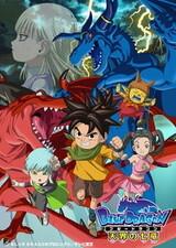 Blue Dragon: Tenkai no Shichi Ryuu