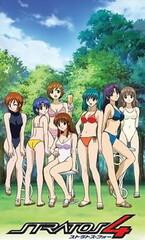 Stratos 4 OVA