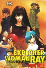 Explorer Woman Ray