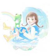 Kaeru no Pickles: Kimochi no Iro