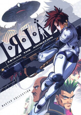 Iria: Zeiram The Animation