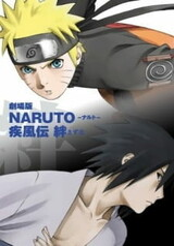Naruto: Shippuuden Movie 2 - Kizuna