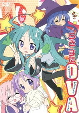 Lucky☆Star: Original na Visual to Animation
