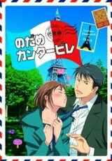 Nodame Cantabile: Paris-hen